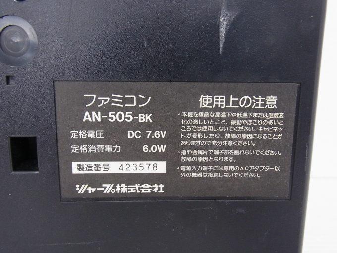 """""""シャープ""""のロゴ"""