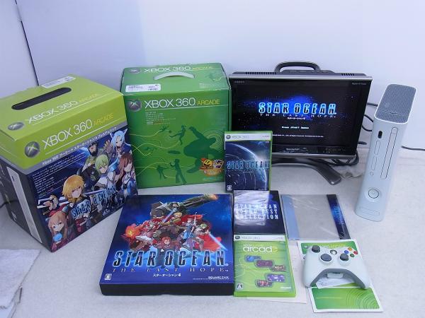 XBOX360の限定版
