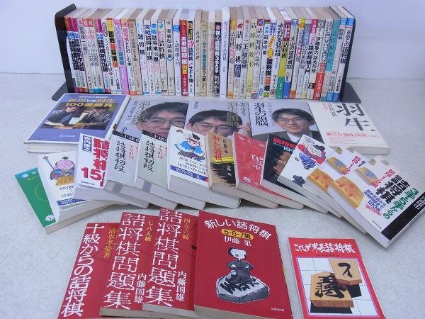 将棋に関する書籍は積極的に買取いたします