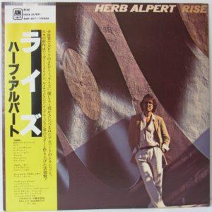 レコードリスト:Jazz H