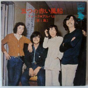 レコードリスト:JPOP い
