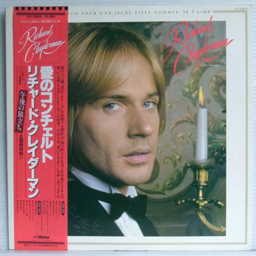 リチャード・クレイダーマン・オーケストラ / 愛のコンチェルト - VIP-28014